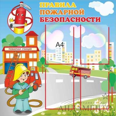 Классные уголки и стенды для школ и детских садов в Астрахани Фото 5