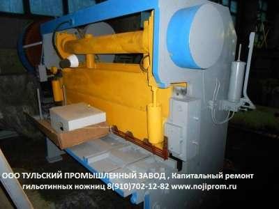 Ножницы гильотинные Н3121 12х2000мм.
