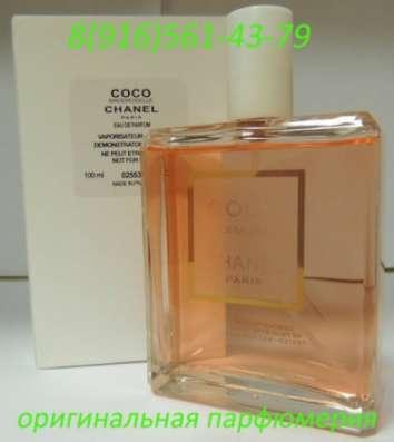 оригинальную парфюмерию оптом, в розницу в Астрахани Фото 4