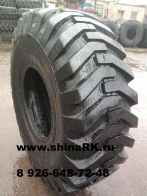 автомобильные шины Armour 23.5-25