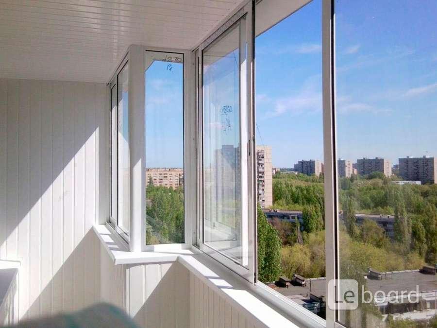Утепление балконов и лоджий в москве.