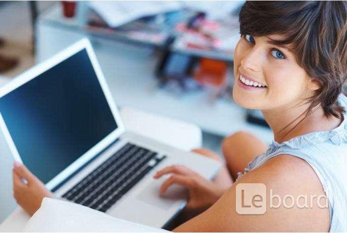 Срочно требуется девушка для работы в интернете работа для девушек от 13 до 14 лет